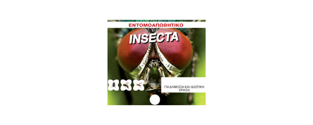 INSECTA 1
