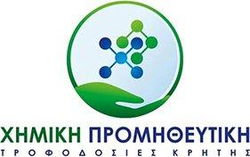 Χημική Προμηθευτική Τροφοδοσίες Κρήτης